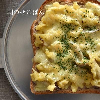 朝のせごはん・コストコリピ買い品で簡単美味しいアレンジトーストの記事に添付されている画像