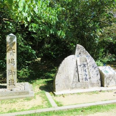 9/17 ⑥聖地斎場御嶽・神の島久高島の記事に添付されている画像
