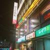 「ごきげんえびす」JR和歌山駅中央口の画像