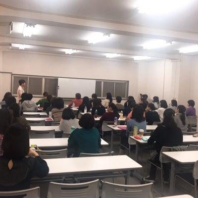 【よもぎ蒸し勉強会】東京&高松&博多&名古屋の予定。の記事に添付されている画像