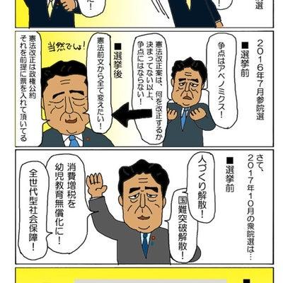 """""""富川悠太アナらしくあって""""の記事に添付されている画像"""