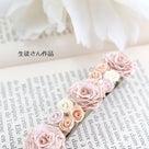 紙のバラのアクセサリー ロザフィバレッタ2色使いのピンクはときめきカラーの記事より