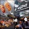 旧済州▼「동문시장(東門市場)」で食べ歩きの画像
