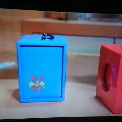 NHKイッピン 遊山箱の記事に添付されている画像