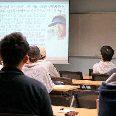 ■韓国には日本に対する「痛みの記憶」があるだけ!(´ぅ_ ;`)の記事に添付されている画像