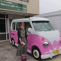 熊本県で開業予定の Petit cafe Lapin(プチカフェラパン)さんの納の記事に添付されている画像