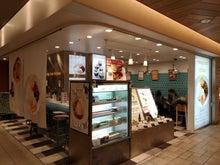マンゴツリーキッチン 横浜ジョイナス店