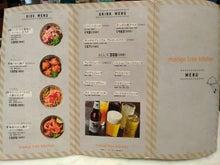 マンゴツリーキッチン(メニュー)