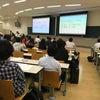 国語と英語の指導法・勉強法セミナー@関学②の画像