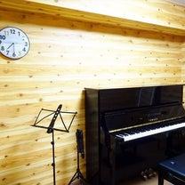 ピアノクラス・2つの新コース開講のお知らせ♪の記事に添付されている画像