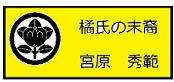 575-1