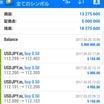 【利益】+1,327万円(2018年10月15日)