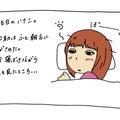 コロ助とダッフィーのロンドン生活にっき★