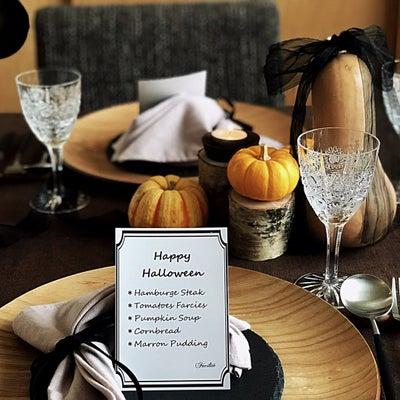 素敵なテーブルコーディネートのポイント ~ハロウィン~の記事に添付されている画像