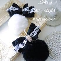 coco style マイチャームの記事に添付されている画像