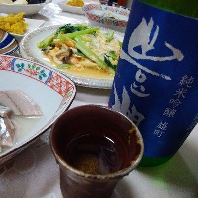 豊潤 ほうじゅん 純米吟醸 雄町 28BY ひやおろしの記事に添付されている画像