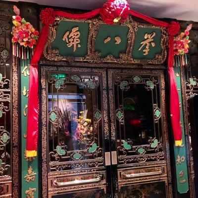 2018年10月 上海 3日目⑤ 誉八仙 at 新天地の記事に添付されている画像