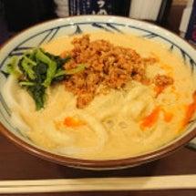 丸亀製麺の うま辛坦…