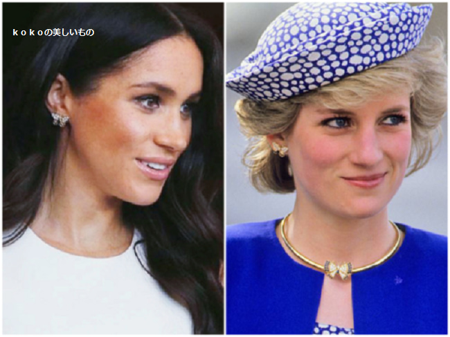 英国王室メーガン妃 キャサリン妃 ダイアナ妃の形見のジュエリー(メーガン妃の蝶のイヤリング 他)