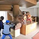 """北海道横断の旅:世界最大級のハト時計が踊る!""""おんねゆ温泉""""の記事より"""