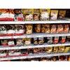 新済州▼お土産&自宅用食材はスーパーで調達「emart 신제주점」の画像