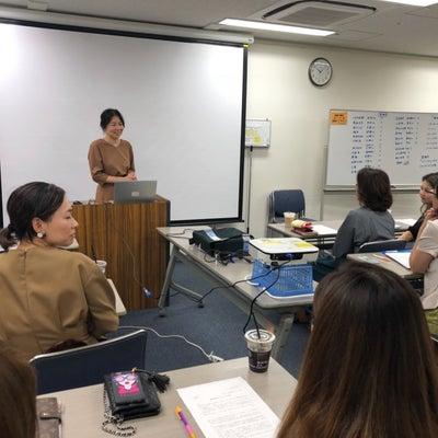 ゜・*2018/10月JHWN認定校勉強会:*・゜の記事に添付されている画像