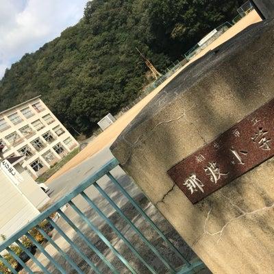 ★自分ルーツの一人旅 相生市 私の小学校 通学路 カフェ★の記事に添付されている画像