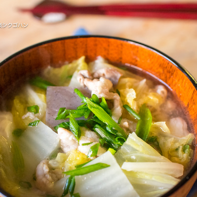 「ごちそうスープ」でユル低糖質【お肉&白菜たっぷり豚汁】レシピの記事に添付されている画像