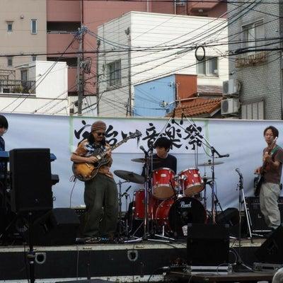宇治川音楽祭 2018のステージ写真をたくさんいただきましたの記事に添付されている画像