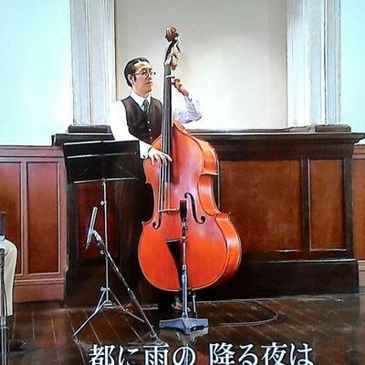 東京大衆歌謡楽団コンサート①の記事に添付されている画像