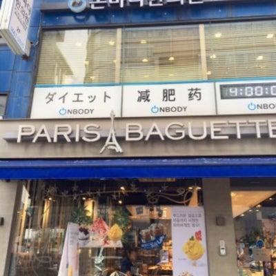 カマ活→美活 in Koreaの記事に添付されている画像