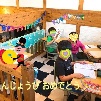 お誕生日おめでとう❣️の記事に添付されている画像