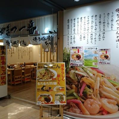 10/17(水)の味噌ちゃんぽんグ!!!◆ぴかまつ一番 博多デイトス店@福岡市博の記事に添付されている画像