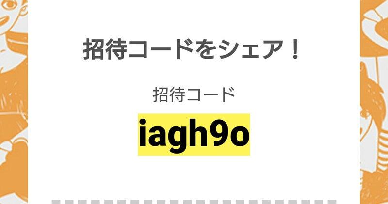 _20181017_205305_20181017205400.JPG