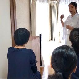 画像 お清め士講座(入門)開講のお知らせ 令和3年7月25日(日) の記事より 2つ目