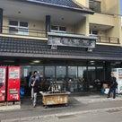 北海道出張‼️の記事より