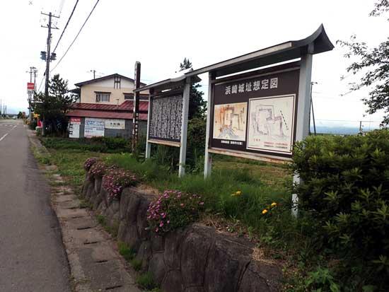 【4】浜崎城