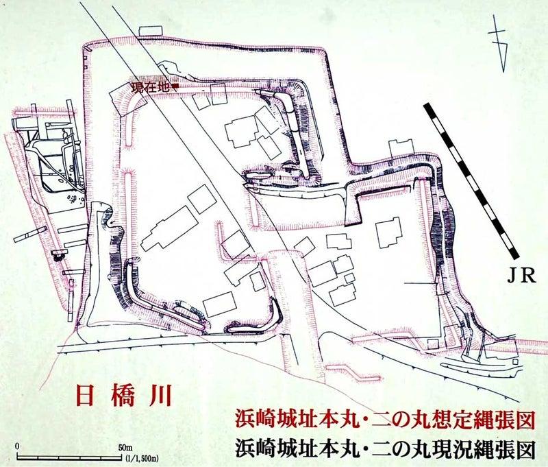 【図】浜崎城