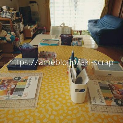 【レポ】150枚をアルバムに貼りきる!アルバム1冊完成ワークレポ♪の記事に添付されている画像