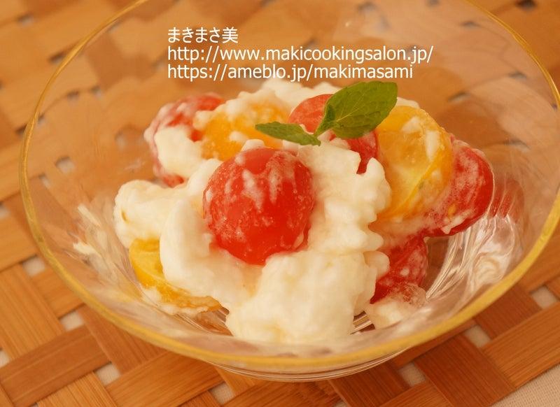 マシュマロトマト