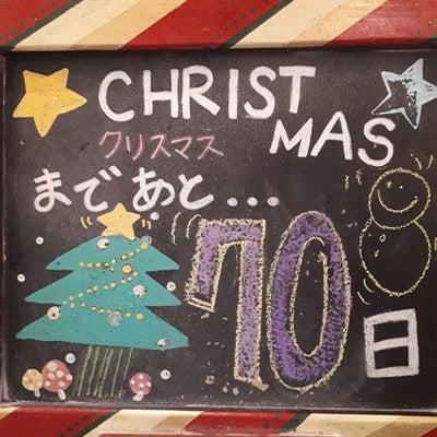 クリスマストイズ 「Instagramより....クリスマスまであと70日」の記事に添付されている画像