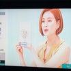 韓国ブランドAGE20's、別名キョンミリパクトが良過ぎる!