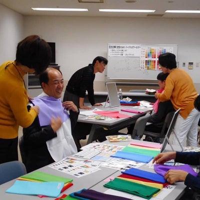 イベント「生き生き輝く女性のためのパーソナルカラーセミナー」 in 魚津の記事に添付されている画像