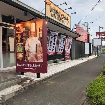10月16日 いきなり!ステーキ薩摩川内店 オープンしました!の記事に添付されている画像