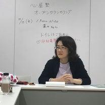 ドタ参OK◆国立オープンカウンセリング(3/18)の記事に添付されている画像