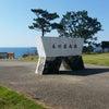 勝浦温泉⑤の画像