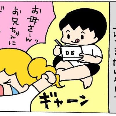 【4コマ漫画】 妹の好感度上げてるだけやんか。の記事に添付されている画像
