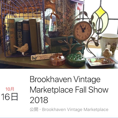 Brookhaven Vintage Marketplace Fall Showの記事に添付されている画像