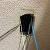 室内有線LAN工事 兵庫県尼崎市南塚口町の画像