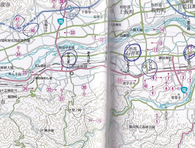 やべちゃんのブログ四国、徳島県阿波市に居住する矢部姓の調査